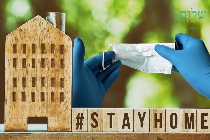 stayhome-pandemic