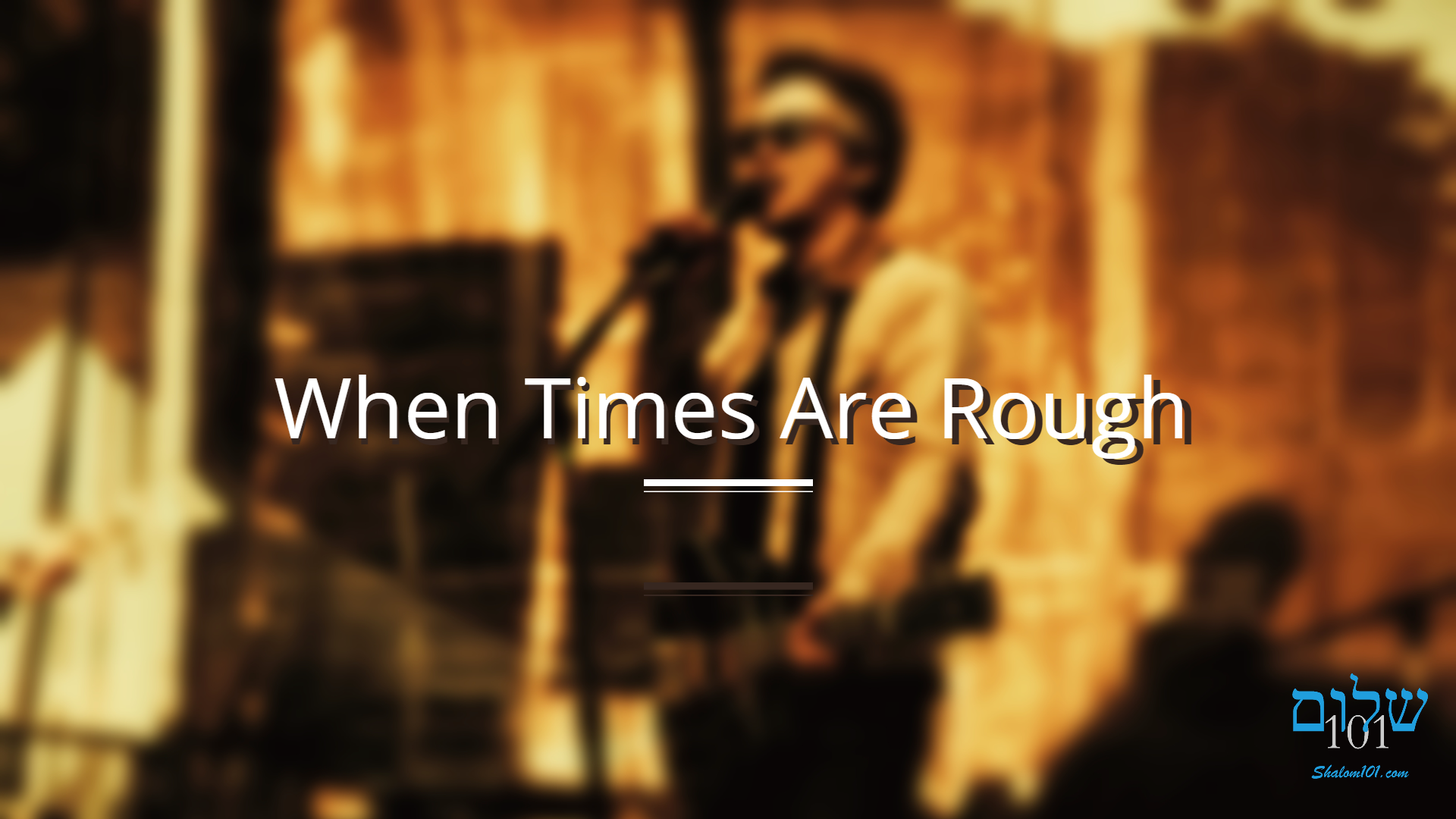 When Times Are Rough by BrodNeil of Shalom101.com
