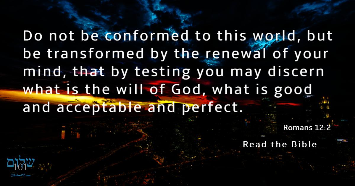 Bible Passage: Romans 12:2 Shalom101.com